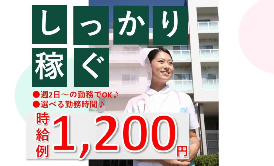 時間相談可│時給1200円可│訪問介護│介護職【求人ID:7503-ca-p-sy-cap】