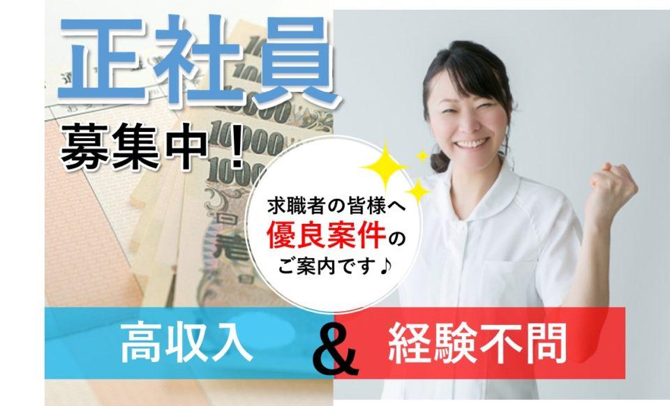社会福祉法人 川福会
