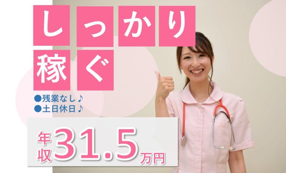介護職 デイサービス│高収入│駅チカ【求人ID:15493-ca-f-sy-caf】