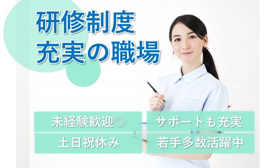 ケアマネ│居宅介護支援事業所│土日祝休み【求人ID:8013-cm-f-cm-cam】