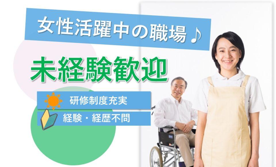 株式会社 スーパー・コート