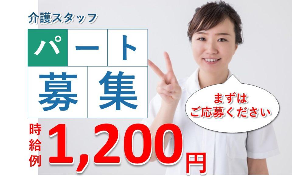 西田辺駅|残業なし|マイカー通勤可|デイサービス|初任者研修【求人ID:8322-ca-p-sy-caf】
