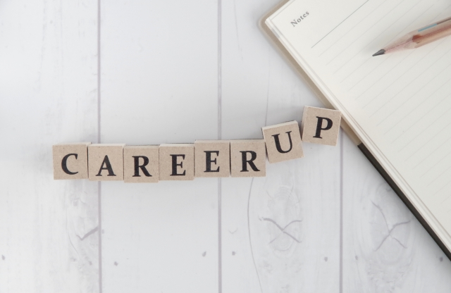 介護職のキャリアアップのステップ
