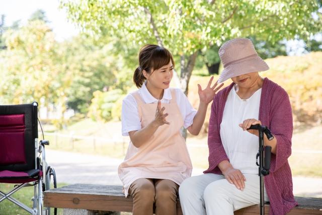 高齢者に伝わりやすい話し方①
